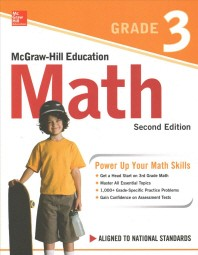 [해외]McGraw-Hill Education Math Grade 3, Second Edition (Paperback)