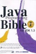 JAVA PROGRAMMING BIBLE (FOR JDK 1.3)(CD-ROM 1장포함)