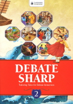 DEBATE SHARP. 2(STUDENT BOOK) (CD 포함)
