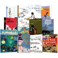 어린이 도서 연구회 권장 도서