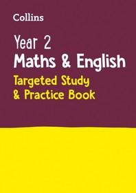[해외]Year 2 Maths and English Targeted Study & Practice Book
