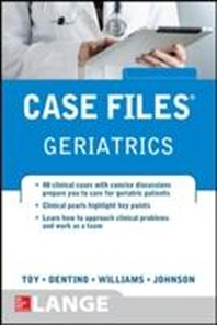 [해외]Case Files Geriatrics