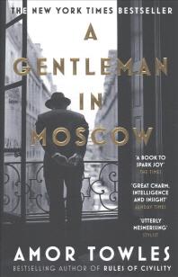 [해외]A Gentleman in Moscow