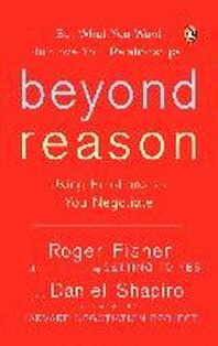 [보유]Beyond Reason