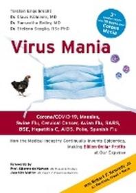 [해외]Virus Mania