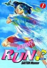 RUN RUN 1