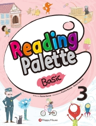Reading Palette Basic. 3(CD1장포함)