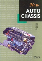 AUTO CHASSIS(NEW)
