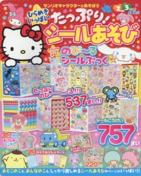 http://www.kyobobook.co.kr/product/detailViewEng.laf?mallGb=JAP&ejkGb=JNT&barcode=4910098620782&orderClick=t1g
