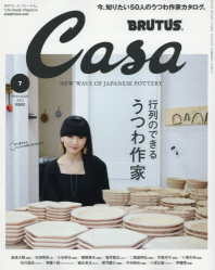 http://www.kyobobook.co.kr/product/detailViewEng.laf?mallGb=JAP&ejkGb=JNT&barcode=4910125410782&orderClick=t1g