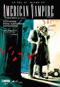 아메리칸 뱀파이어 Vol. 5(시공 그래픽 노블)