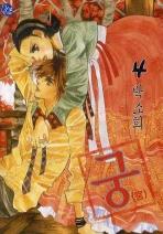 http://image.kyobobook.co.kr/images/book/large/782/l9788953288782.jpg