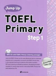 TOEFL Primary Step. 1(Jump Up)(CD1장포함)