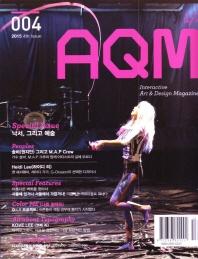 AQM(2015.10-12월)Vol.4