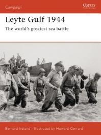 [해외]Leyte Gulf 1944 (Paperback)
