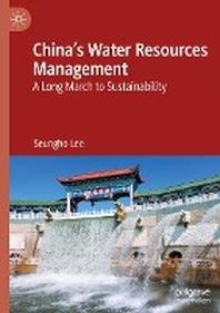 [해외]China's Water Resources Management