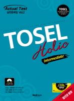 TOSEL HOLIC ACTUAL TEST 실전문제집 VOL. 2: INTERMEDIATE(CD2장포함)