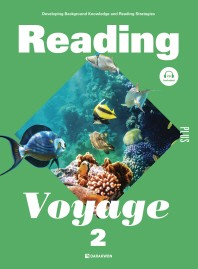 Reading Voyage Plus. 2(CD1장포함)