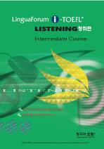 링구아포럼 i-TOEFL (청취편) (T:4포함)