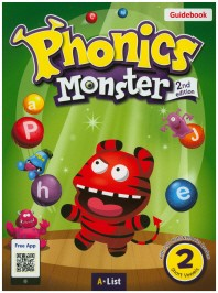 Phonics Monster. 2: Short Vowels(Guidebook)