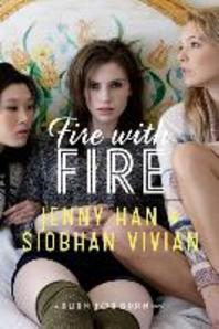 [해외]Fire with Fire (Hardcover)