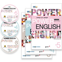 Power English 중급 영어회화 +방송CD(3.4.5월)(2017)(EBS FM 라디오)(CD3장포함)(전3권)