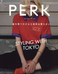 http://www.kyobobook.co.kr/product/detailViewEng.laf?mallGb=JAP&ejkGb=JNT&barcode=4910032320785&orderClick=t1g