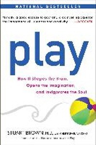 [해외]Play