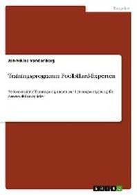 [해외]Trainingsprogramm Poolbillard-Experten
