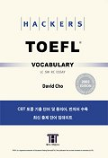 HACKERS TOEFL VOCABULARY 2003/E