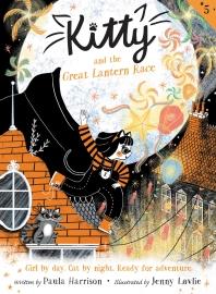 [해외]Kitty and the Great Lantern Race