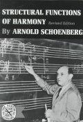 [해외]Structural Functions of Harmony