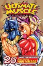 [�ؿ�]Ultimate Muscle, Volume 25