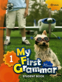 My First Grammar. 1(2��)