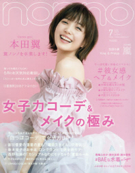http://www.kyobobook.co.kr/product/detailViewEng.laf?mallGb=JAP&ejkGb=JNT&barcode=4910072830787&orderClick=t1g