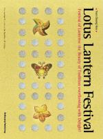 Lotus Lantern Festival (Paperback)