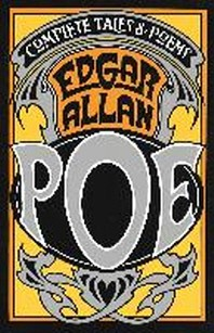 [해외]The Complete Tales and Poems of Edgar Allan Poe