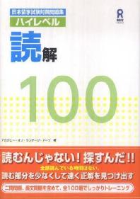 http://www.kyobobook.co.kr/product/detailViewEng.laf?mallGb=JAP&ejkGb=JNT&barcode=9784872177787&orderClick=t1g