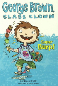 George Brown Class Clown. 1: Super Burp(CD1장포함)