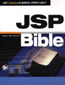 JSP BIBLE(CD-ROM 1장포함)