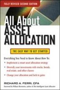 [해외]All about Asset Allocation
