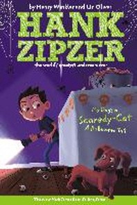 Hank Zipzer #10 : My Dog's A Scaredy-Cat