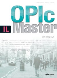OPIc IL Master