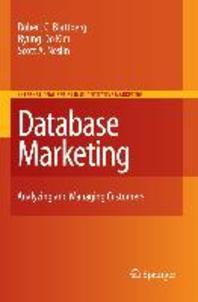 [해외]Database Marketing (Hardcover)