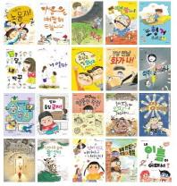 좋은책어린이 저학년문고 세트(81-100권)(전20권)