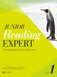 Junior Reading Expert Level 1(주니어 리딩 엑스퍼트)(개정판)