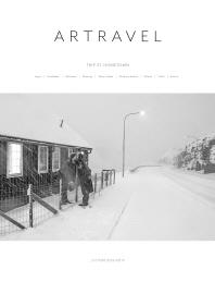 아트래블(Artravel)(2018년 12월호)(Vol.37)
