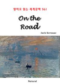 On the Road (영어로 읽는 세계문학 561)