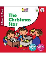 세쌍둥이 -The christmas star