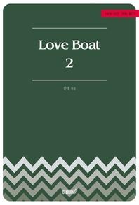 Love Boat. 2